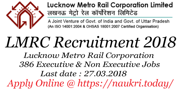 LMRC Recruitment 2018