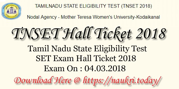 TNSET Hall Ticket 2018