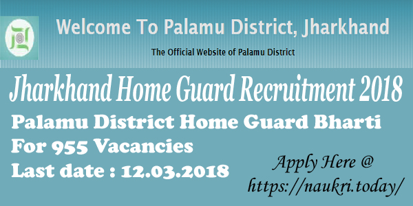 Jharkhand Home Guard Recruitment 2018