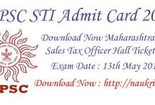 MPSC STI Admit Card