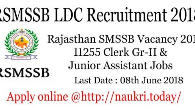 RSMSSB LDC Recruitment 2018