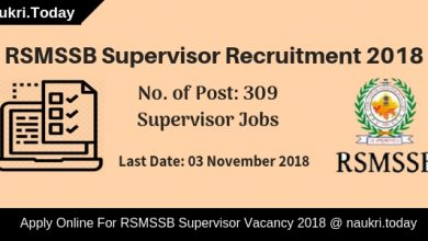 RSMSSB Supervisor Recruitment
