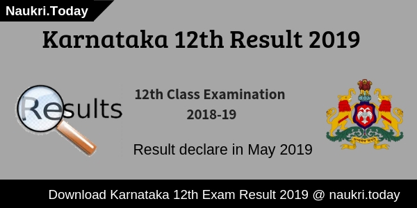 Karnataka 12th Result