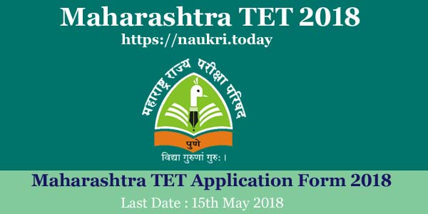 MAHA TET Application Form 2018