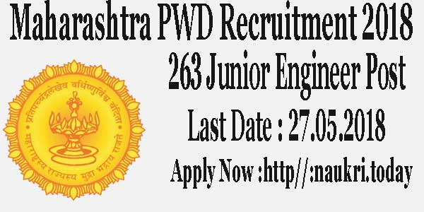 Maharashtra PWD Recruitment 2018