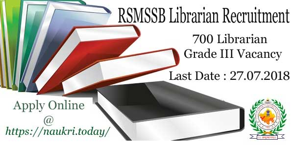 RSMSSB Librarian Recruitmen