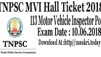TNPSC MVI Hall Ticket 2018