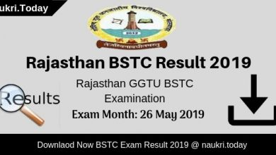 _BSTC Result