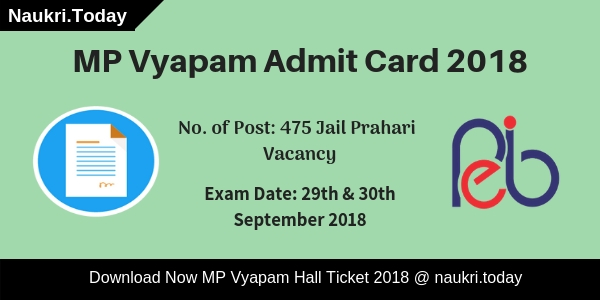 MP Vyapam Admit Card