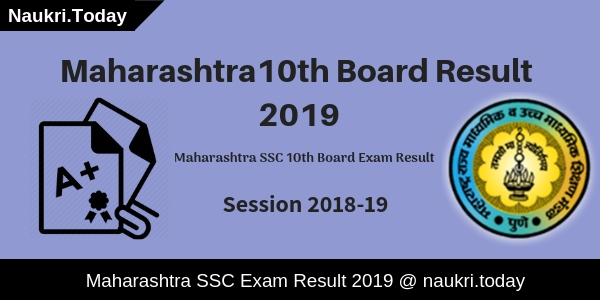 Maharashtra SSC Result 2019 @ mahresult nic in by Roll No