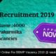 BBMP Recruitment