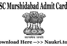 DLSC Murshidabad Admit Card