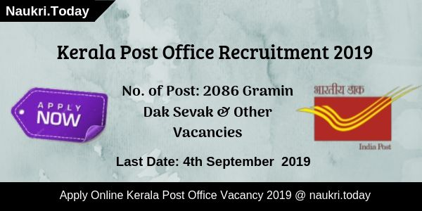 Kerala Postal Circle Recruitment 2019 | 2086 Gramin Dak