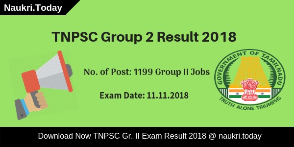TNPSC Exam Result