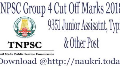 TNPSC Group 4 Cut Off Marks