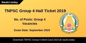 TNPSC Group 4 Hall Ticket