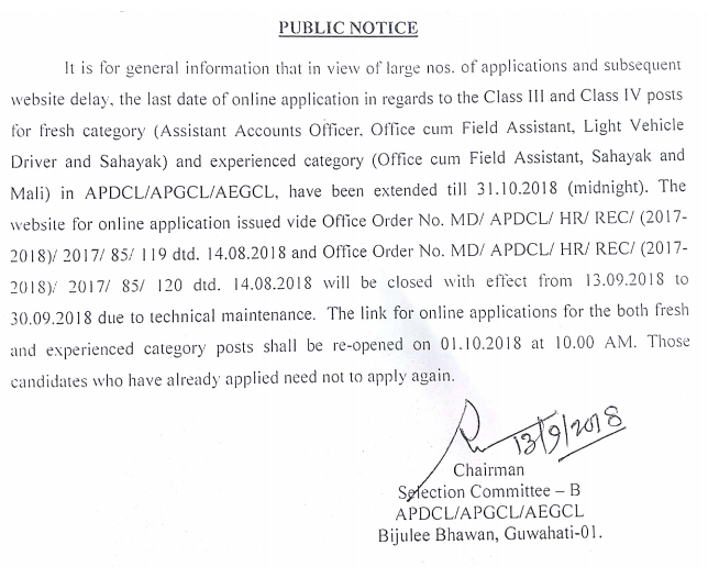 APDCL Notice