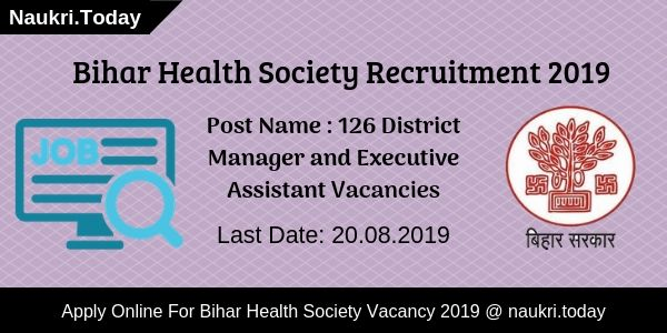 Bihar Health Society Recruitment