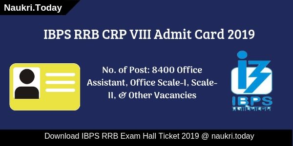 rrb exam hall ticket download in 2019