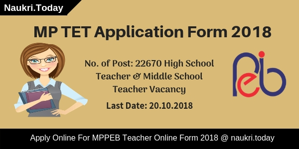 Mp TET 2018 Application Form