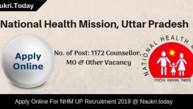 NHM UP Recruitment
