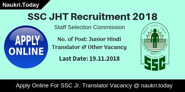 SSC JHT 2018 Recruitment