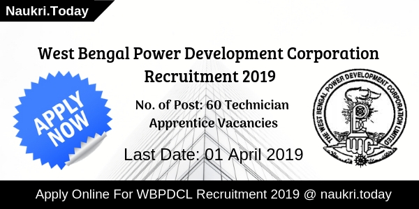 WBPDCL Recruitment