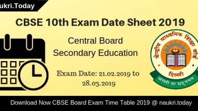 CBSE 10th Exam Time Table