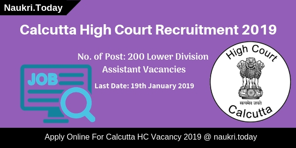 Calcutta High Court Recruitment