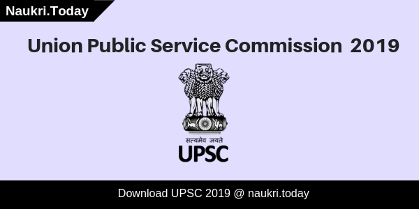 Introduce Yourself in UPSC Interview 2019