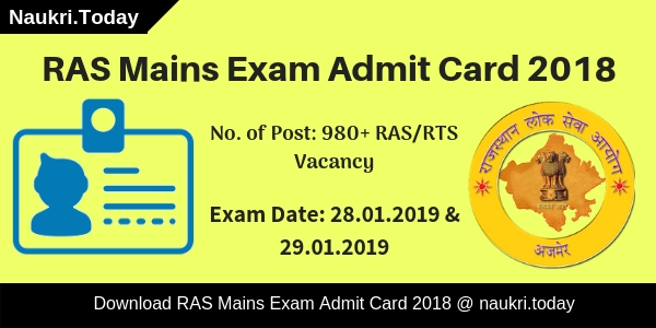 RAS Exam Admit Card