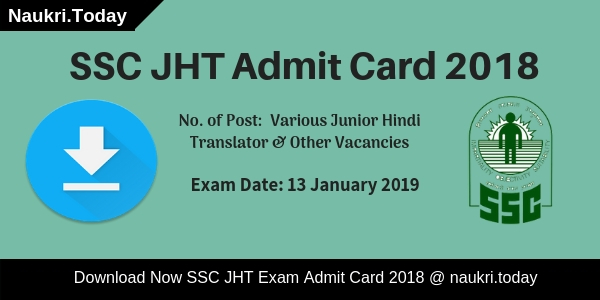 SSC JHT Hall Ticket