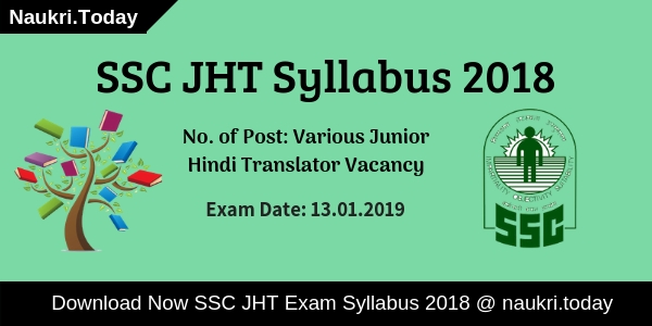 SSC JHT exam Syllabus