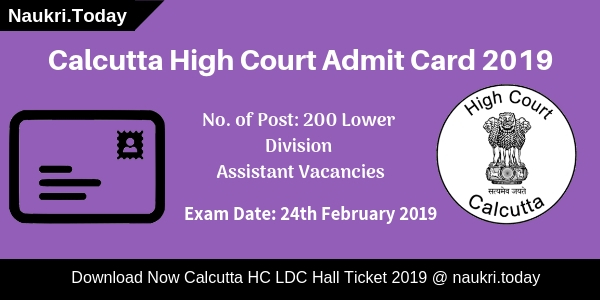 Calcutta High Court Admit Card