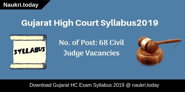 Gujarat High Court Syllabus