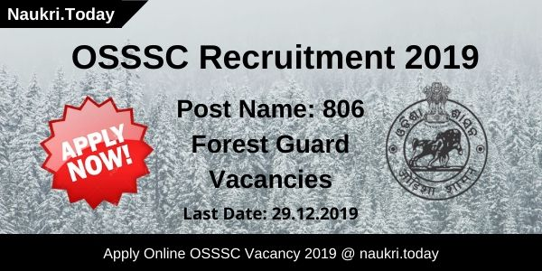 OSSSC Recruitment