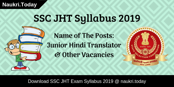 SSC JHT Admit Card