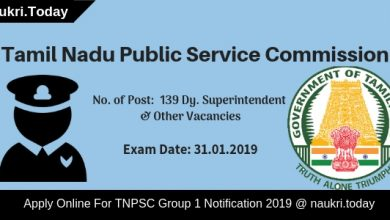 TNPSC Group 1 Notification