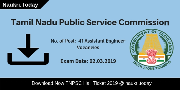 TNPSC Hall Ticket