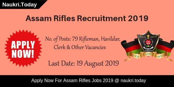 Assam-Riflies-Recruitment
