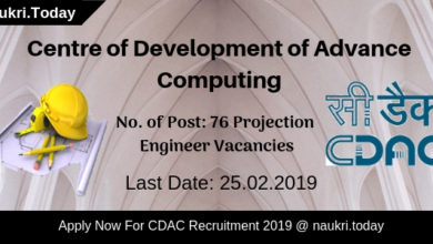 CDAC Recruitment