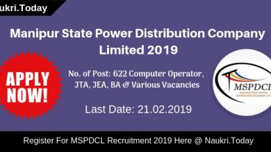 MSPDCL Recruitment