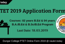 PTET 2019 Application Form (1)