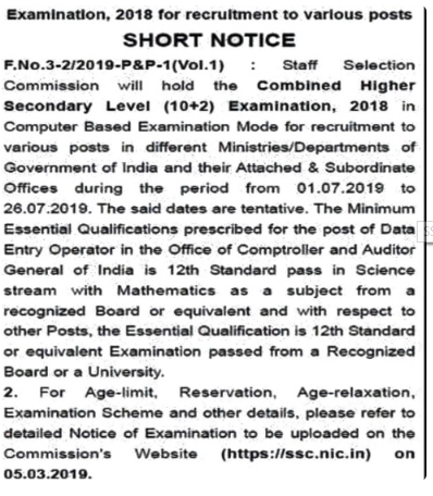 SSC CHSL Short Notice