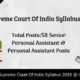 Supreme Court Of India Syllabus
