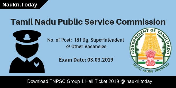 TNPSC Group 1 Hall Ticket
