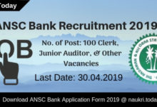 ANSC Bank Recruitment