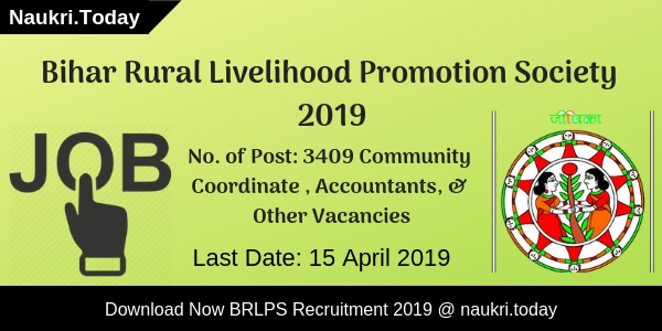 BRLPS Recruitment