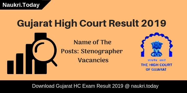 Gujarat High Court Result