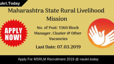 MSRLM Recruitment